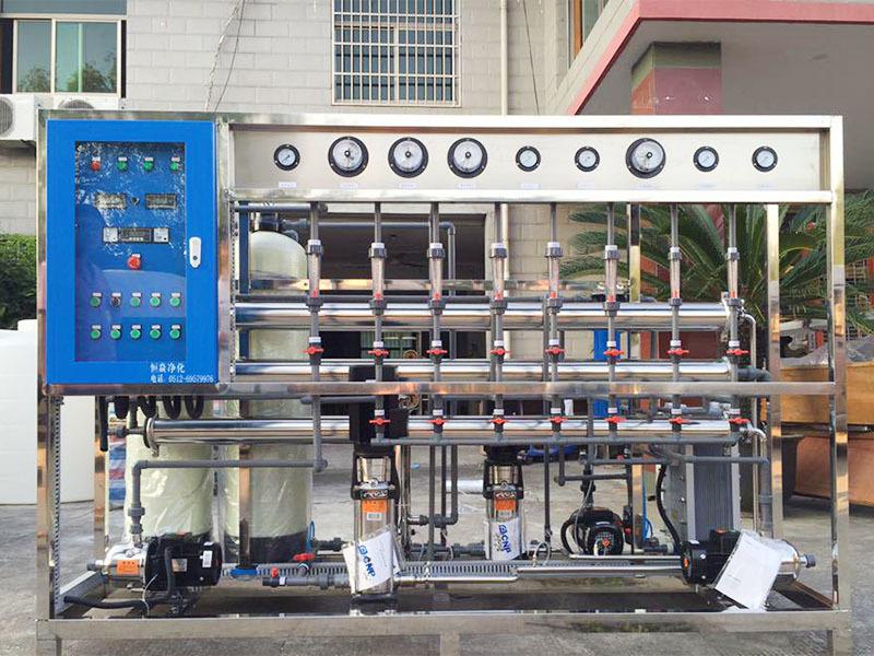 Desalination Water Treatment Equipment Desalination System