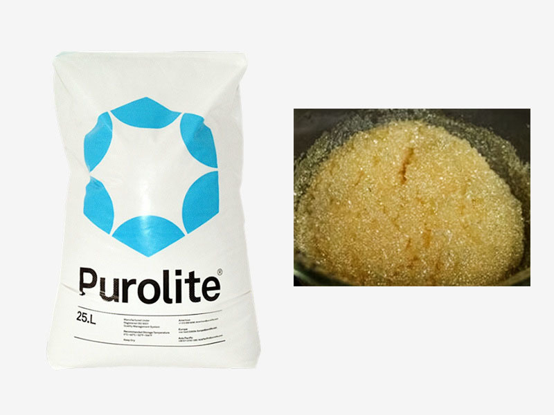 Strongly Acidic Ion Exchange Resin