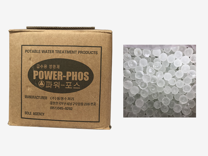 Siliphos Ball Siliphos Crystals Water Treatment