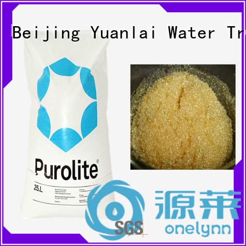 Onelynn Custom strongly acidic ion exchange resin company for water treatment