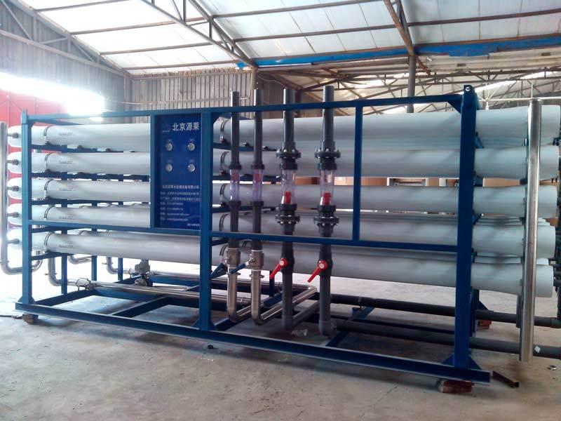 RO Reverse Osmosis Pure Water Equipment