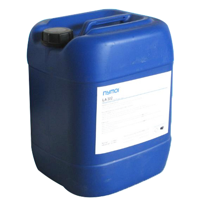 Reverse osmosis water treatment scale inhibitor