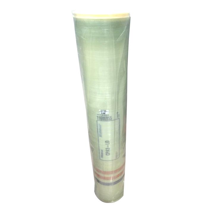 Vontron Reverse Osmosis Membrane 4040 Price