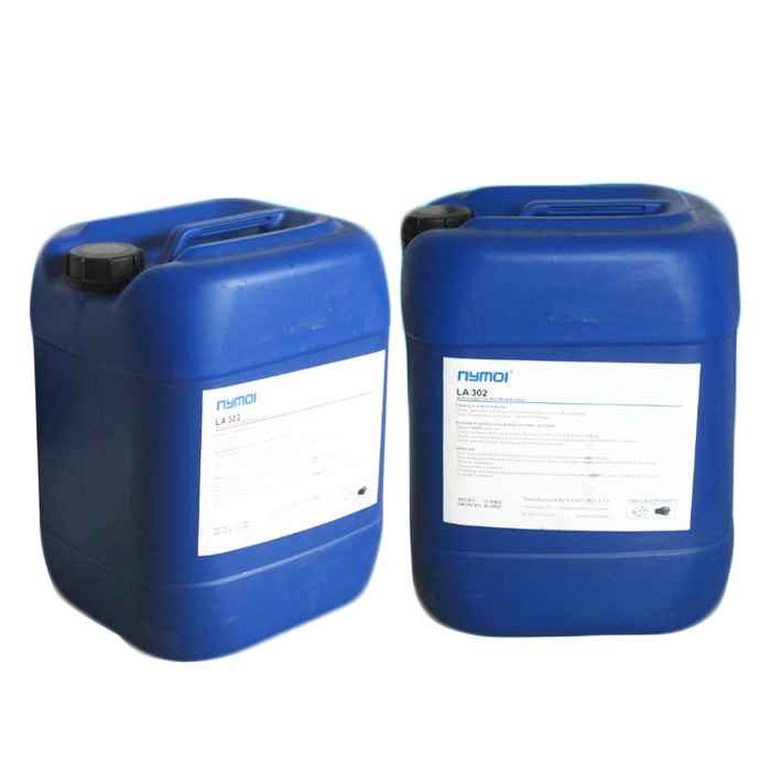 Purity Reverse osmosis water treatment scale inhibitor