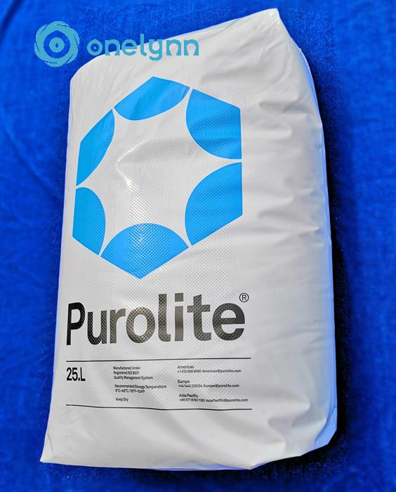 2020 popular C100E Water Softener Ion Exchange Resin