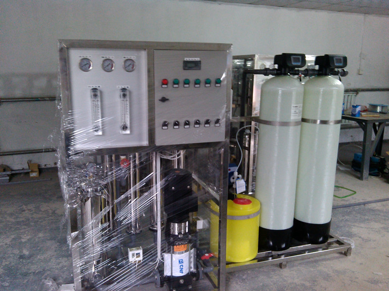 Reverse osmosis water treatment plant reverse osmosis water machine filter