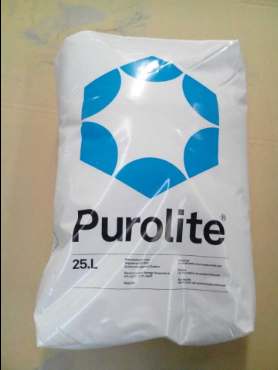 Hot sale  Ion exchange  resin for factory price