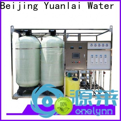 Onelynn Yuanlai industrial water purifier manufacturers for water treatment