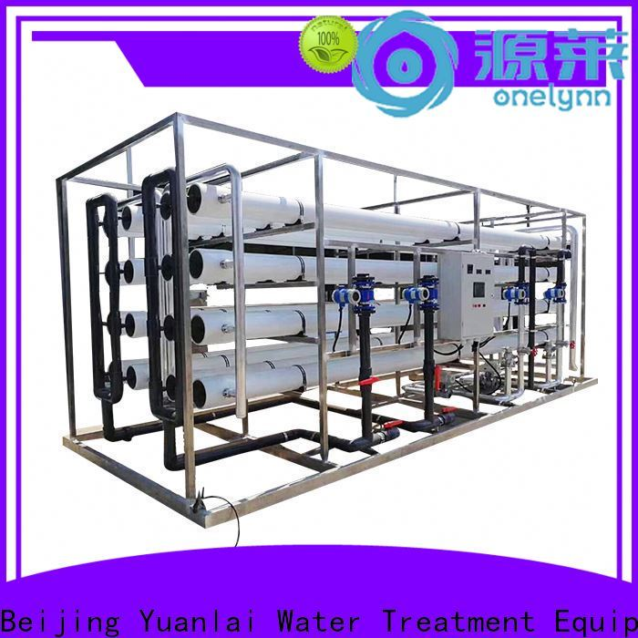 Onelynn industrial water filtration systems company for water treatment