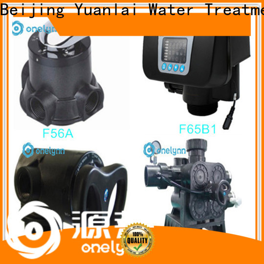 New water control valve company for water treatment