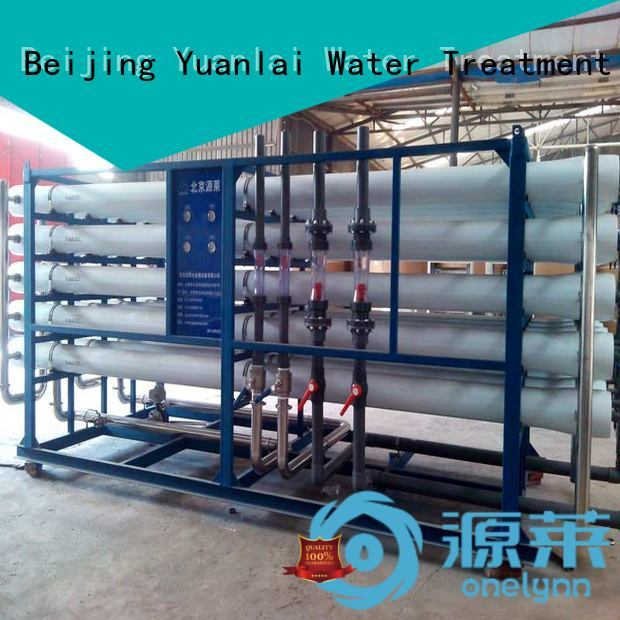 New iron removal water system Suppliers for water treatment